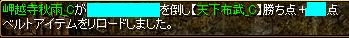 2011102603.jpg