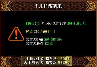 2011103004.jpg