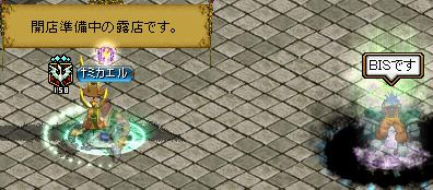 2011105003.jpg