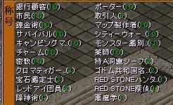 2011105008.jpg