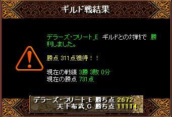 2011106002.jpg