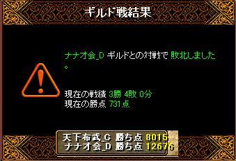 2011109002.jpg