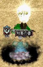 2011110006.jpg