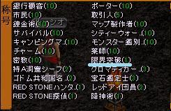 2011113002.jpg