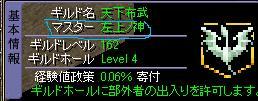 2011121104.jpg