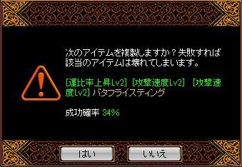 2012010806.jpg