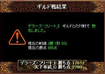 2012030103.jpg