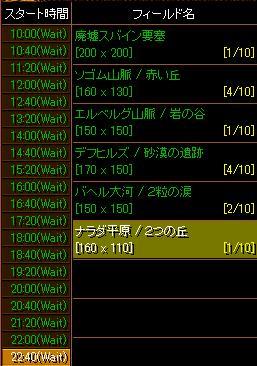 2012030405.jpg