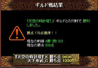 2012030702.jpg