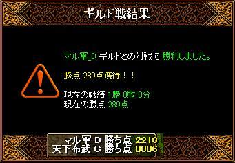 2012031107.jpg