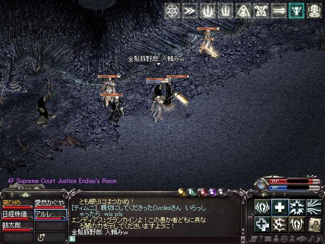 LinC0075 ka