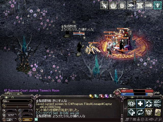 LinC0083 ku