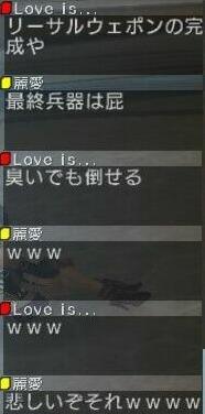 psu20070705_000032_015.jpg