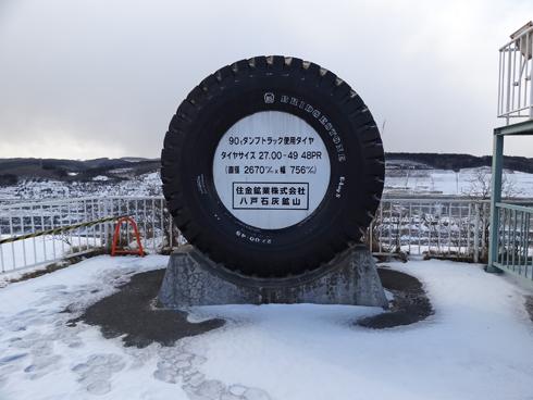 八戸キャニオン-4