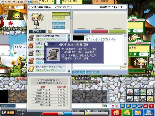 Maple100925_032033.jpg