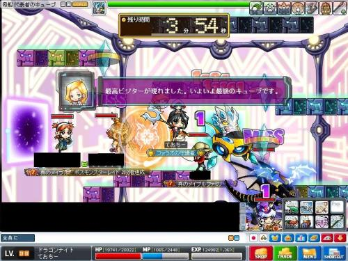 Maple101016_042438.jpg