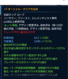 たまろーぶ+7
