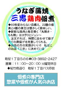 1_201309110845284b5.jpg