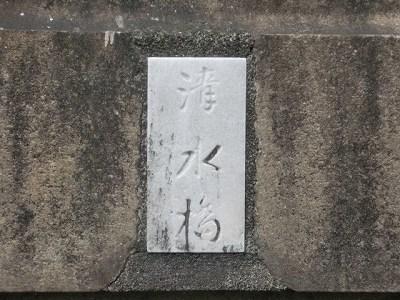 s-0616 (10)