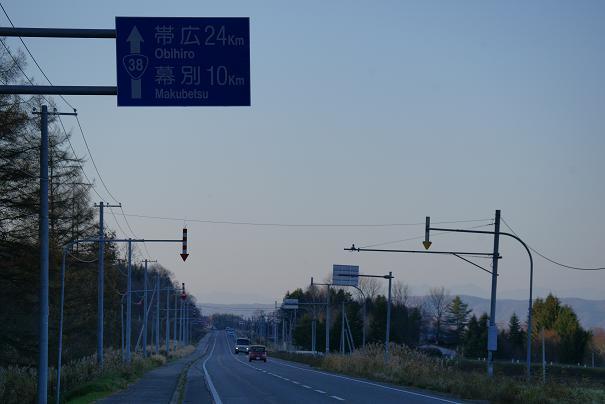 s99DSC08425.jpg