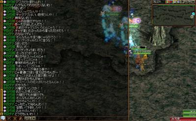 tiwa3.jpg
