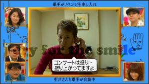 楽屋20101108182703