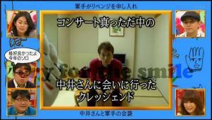 楽屋20101108182550