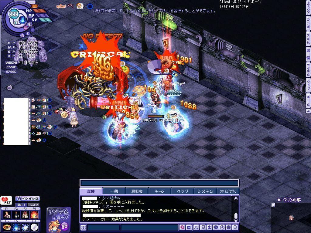 TWCI_2011_2_19_10_57_27.jpg