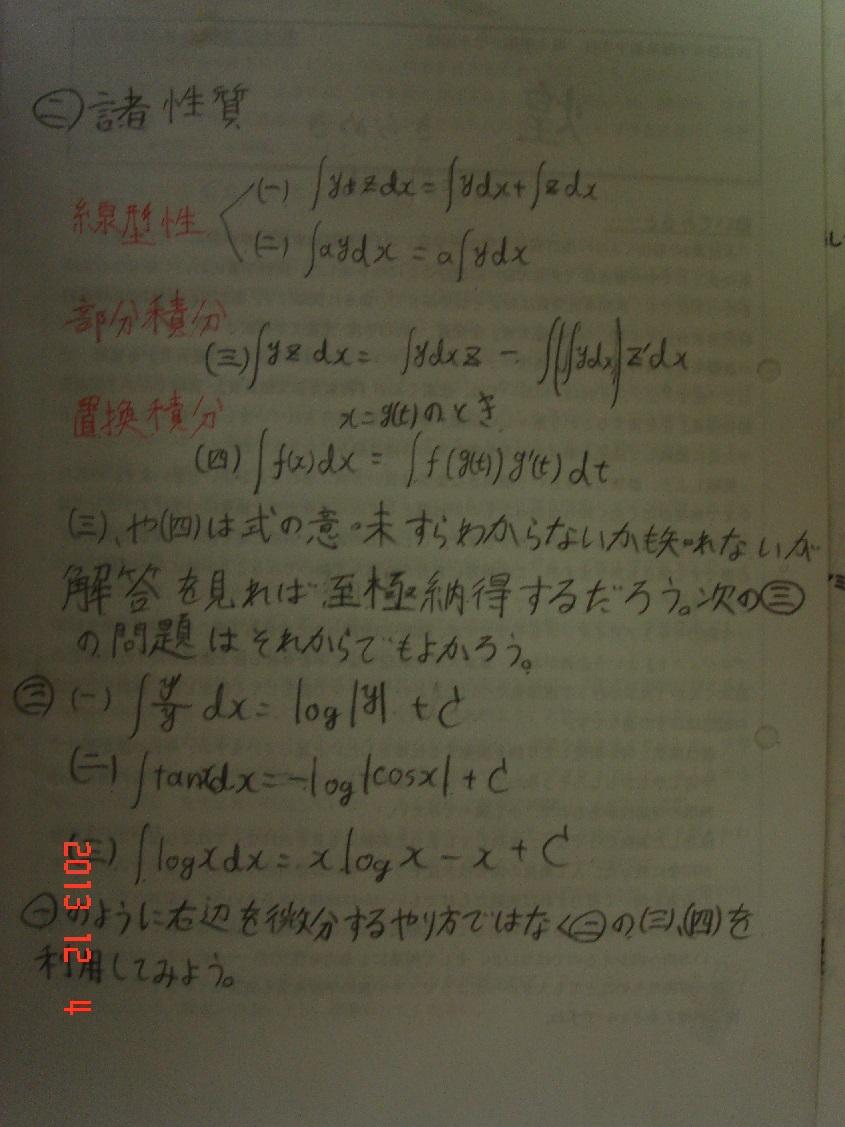 DSC02675.jpg
