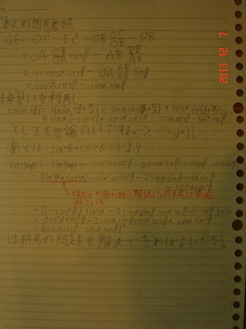DSC02684.jpg