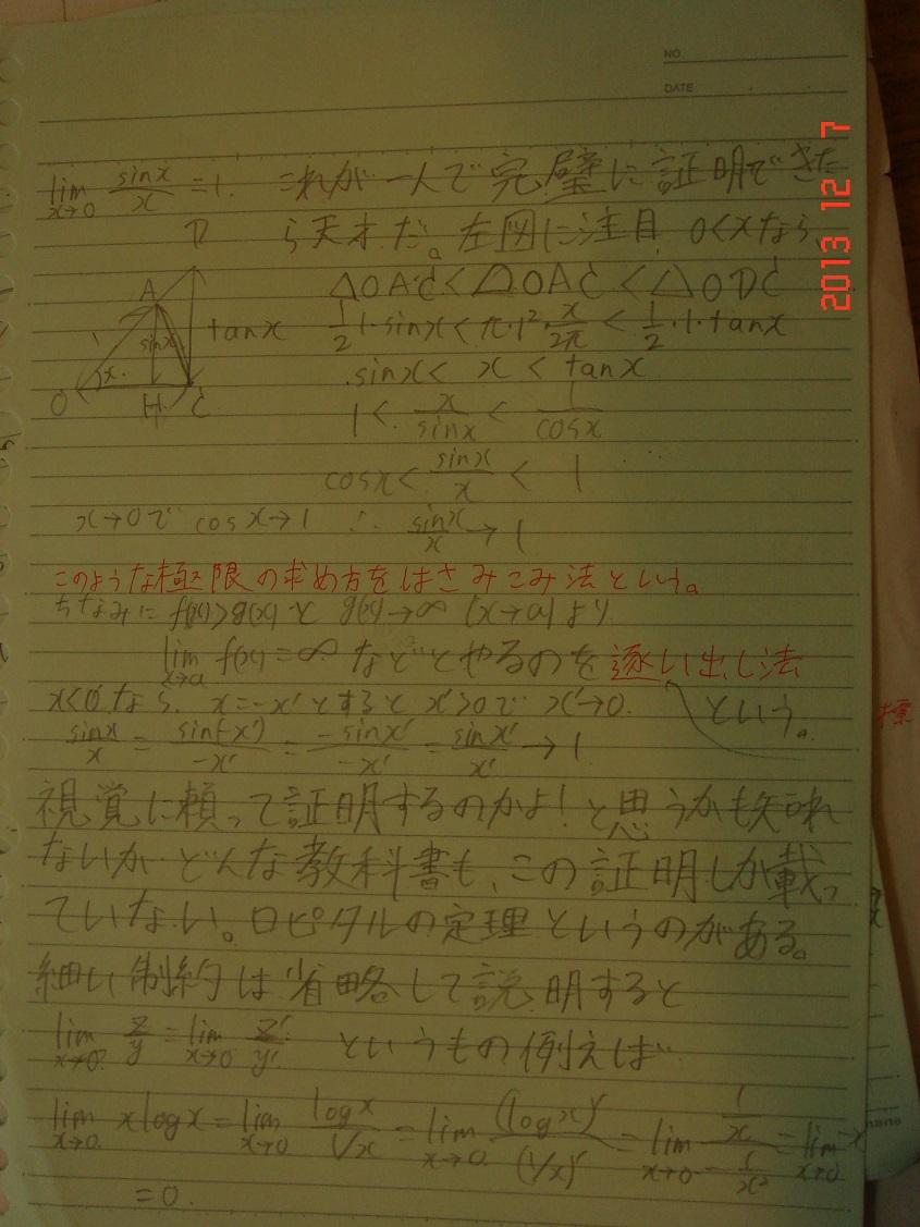DSC02689_201312071441221b2.jpg