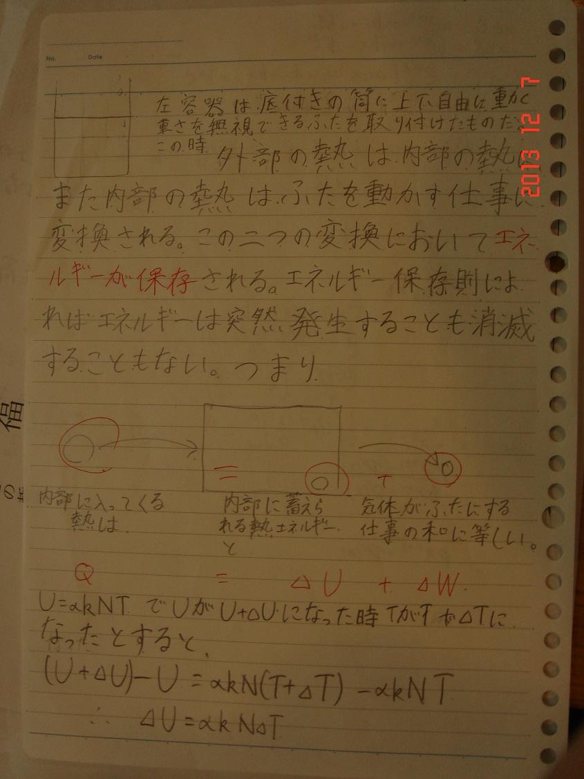 DSC02710.jpg