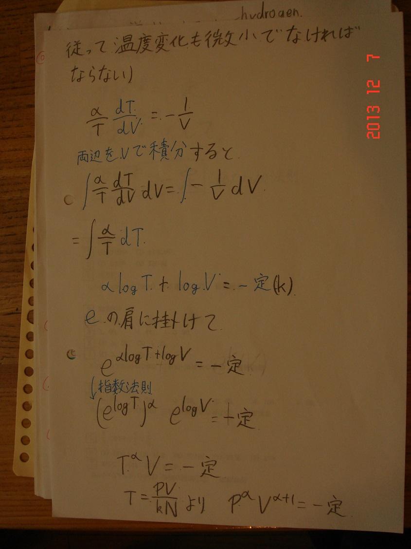 DSC02712.jpg