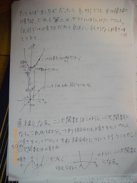 IMGP1018.jpg