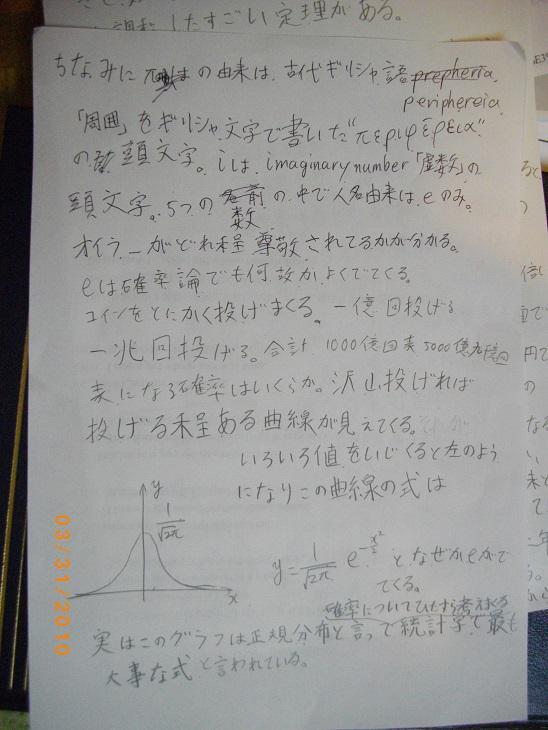 IMGP1023.jpg