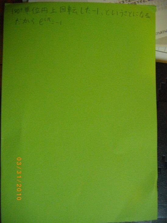 IMGP1025.jpg