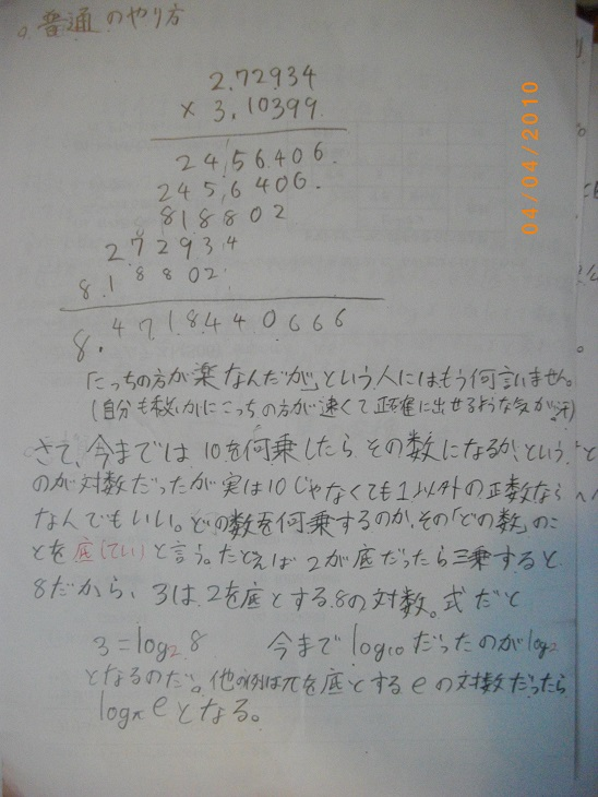 IMGP1040.jpg