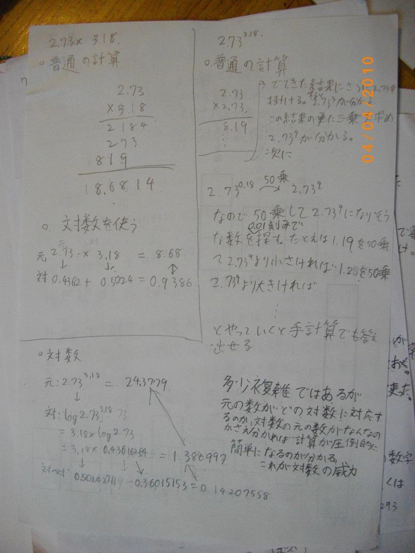 IMGP1043.jpg