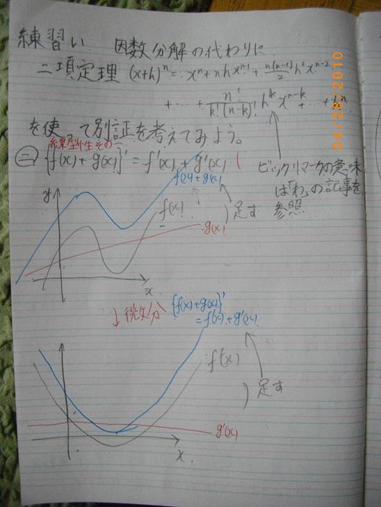 IMGP1078.jpg