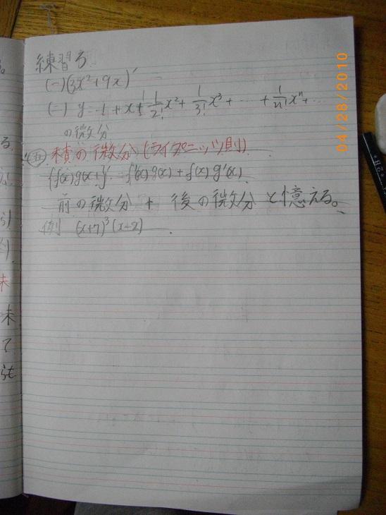 IMGP1081.jpg