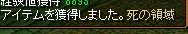 RedStone 13.01.14[04]