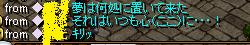 RedStone 12.10.12[001]