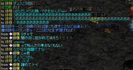 RedStone 13.02.16[01]