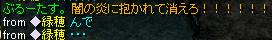 RedStone 13.02.16[02]