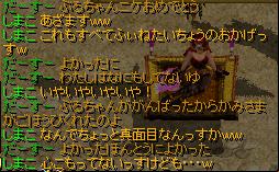 RedStone 13.02.23[09]