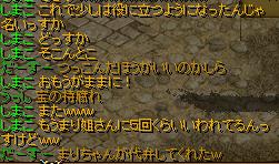 RedStone 13.02.23[11]