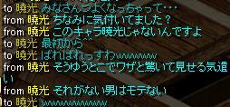 RedStone 13.02.23[04]
