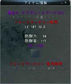 Cabal(Ver1390-101016-2351-0000).jpg