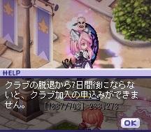 むしょぞく()