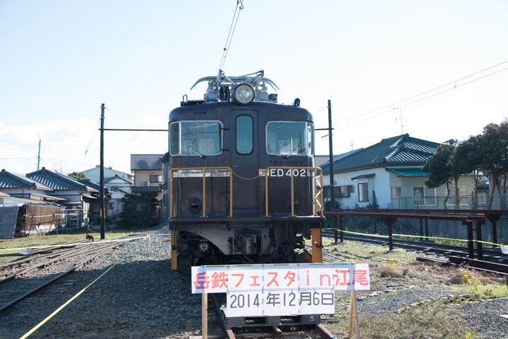 gak14a6.jpg